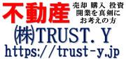 株式会社TRUST.Y的旗帜