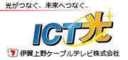 Iga-Ueno cable TV banner