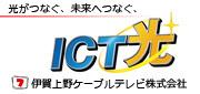 Estandarte de Iga-Ueno TV por cable