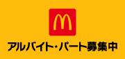 Estandarte de la tienda de Iga-Ueno de McDonald