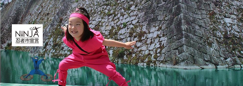 Imagen visual principal (ninja de la muchacha)