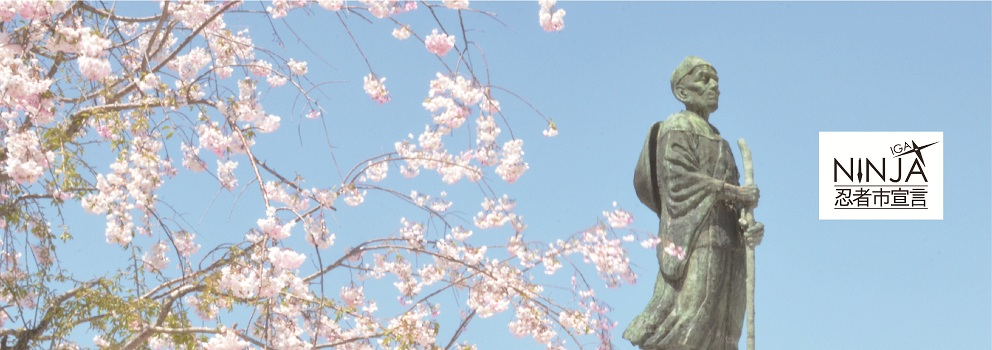 Main visual image (Basho image and cherry blossoms)