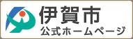 Iga-shi fórmula homepage